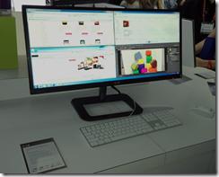 LG wide aspect ratio monitor