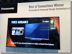 Panasonic award for universal design