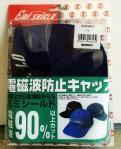 Hat (front)